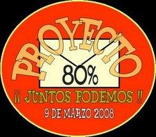 logo-80.jpg