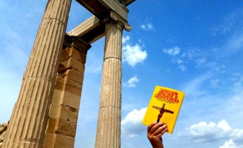 Acrópolis Atenas Erecteón