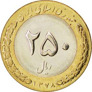 250 rials