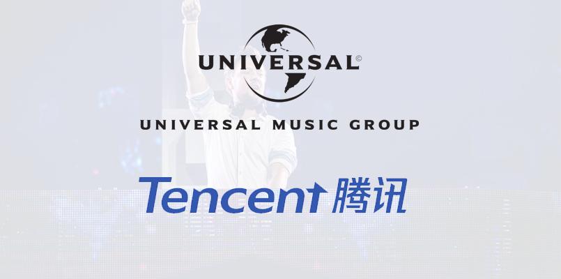 Tencent-UMG